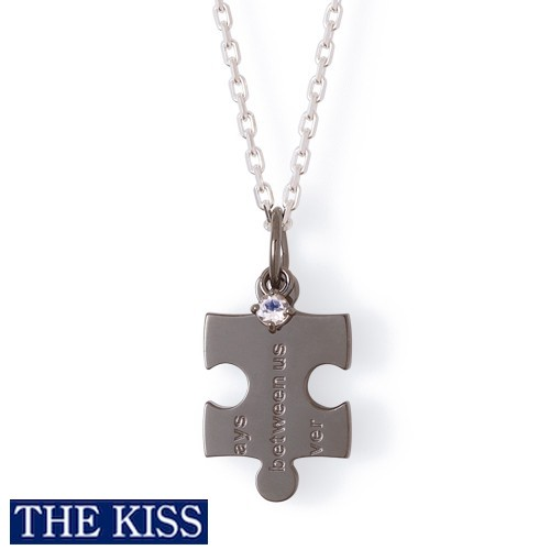 ペアネックレス THE KISS ブランド シルバー パズル ネックレス メンズ単品 アクセサリー プレゼント ザキス ザキッス キッス