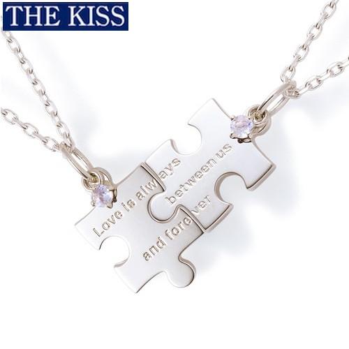 ペア ネックレス THE KISS ザキス キス ザキッス シルバー ペア アクセサリー カップル 人気 ブランド ペア ネックレス ペンダント 記念