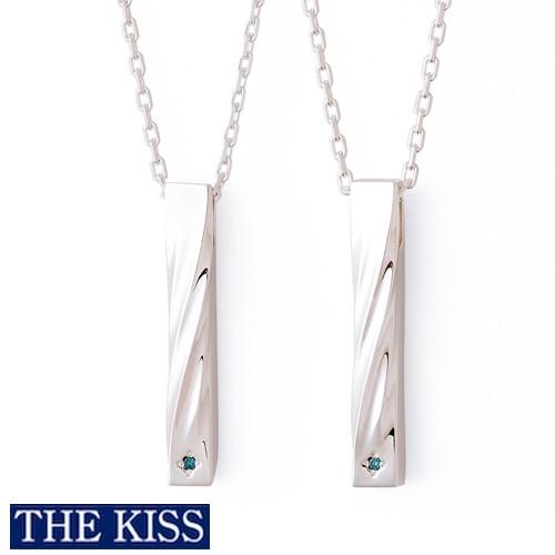 ペア ネックレス THE KISS シルバー アクセサリー カップル 人気 ジュエリーブランド ペア ネックレス プレゼント