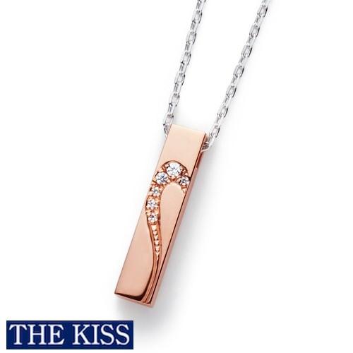 ペアネックレス THE KISS ブランド シルバー ネックレス レディース単品 アクセサリー プレゼント ザキス ザキッス キッス