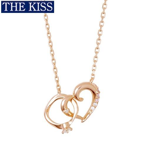 ペアネックレス THE KISS ザキス ザキッス キッス ブランド シルバー ネックレス レディース単品 アクセサリー プレゼント クリスマス