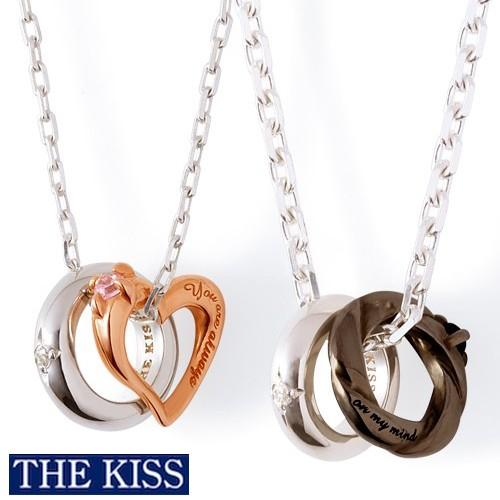 ペア ネックレス THE KISS シルバー ペア アクセサリー カップル 人気 ジュエリーブランド ペア ネックレス プレゼント ザキス キッス