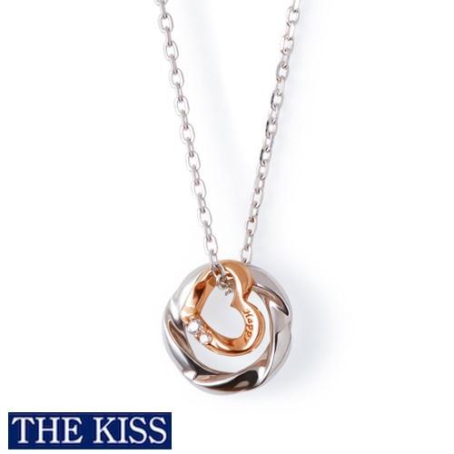 ペアネックレス THE KISS ブランド シルバー ダイヤモンド ネックレス レディース単品 アクセサリー プレゼント ザキス ザキッス キッス