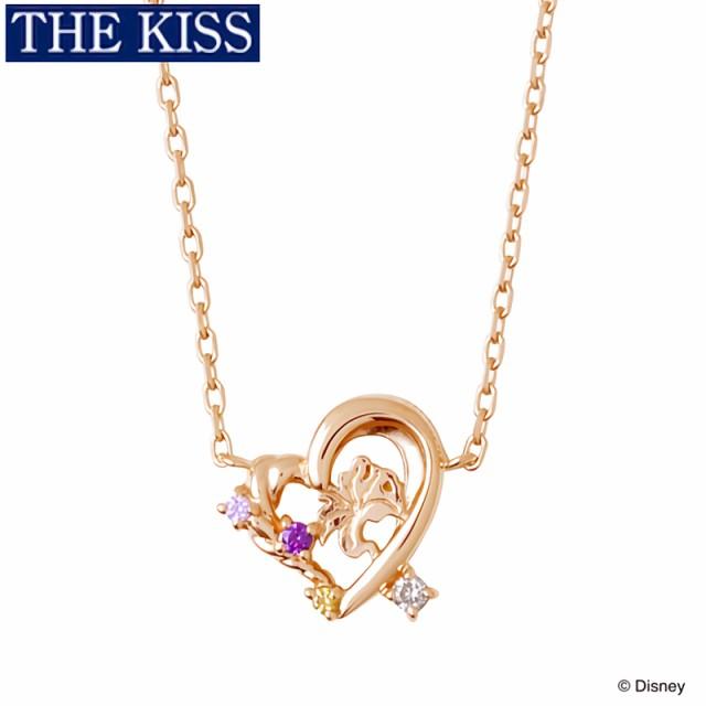 ラプンツェル ネックレス アクセサリー レディース THE KISS ザキス ザキッス ディズニープリンセス 誕生日 記念日