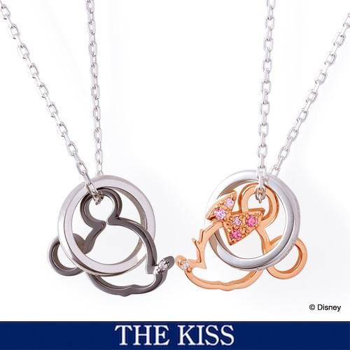 ディズニー ペアネックレス ペアグッズ ミッキー ミニー フェイスダブルチャーム アクセサリー THE KISS ザキス ザキッス プレゼント