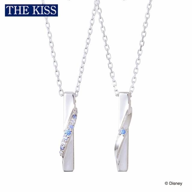 ディズニー アナ雪 ペアネックレス ディズニープリンセス アナと雪の女王 FROZEN ペアグッズ ペアアクセサリー Disney THE KISS ザキス