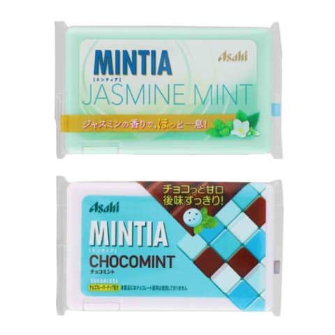 [送料無料][40個]ミンティア チョコミント ジャスミンミント セット50粒 賞味期限2020.08.31以降