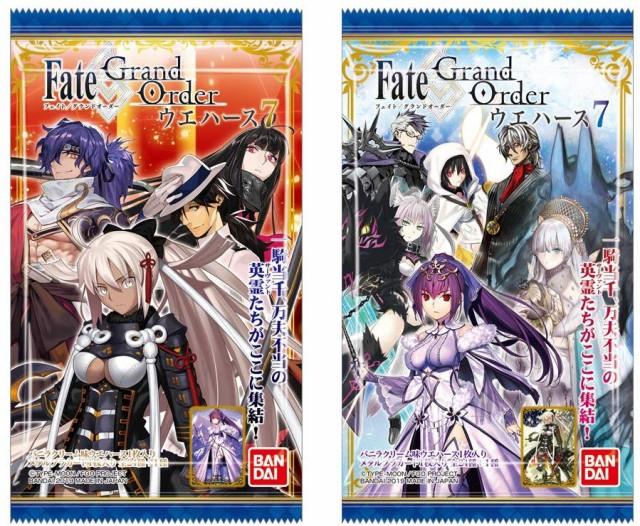 [20個]Fate/Grand Orderウエハース7 賞味期限2020.06.30