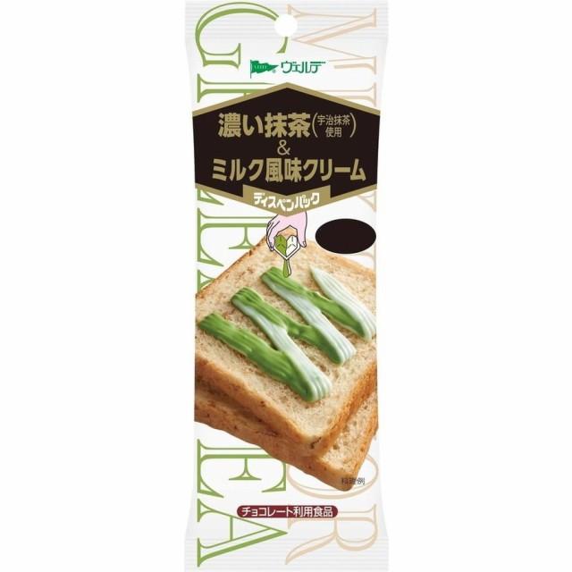 アオハタ ヴェルデ 濃い抹茶 ミルク風味クリーム11g×4P 賞味期限2020.10.16以降【賞味期限間近】