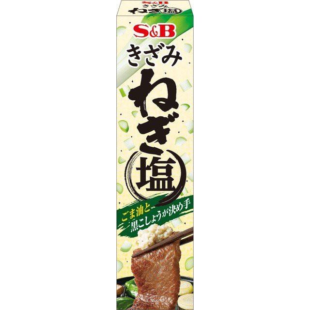 [10個]S B きざみねぎ塩38g 賞味期限2020.08.15