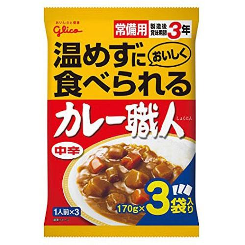 [送料無料][20食]常備用カレー職人3食パック中辛 170g 賞味期限2025.10.31
