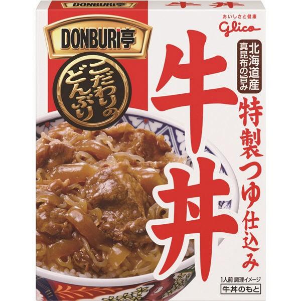 [送料無料][20個]江崎グリコ DONBURI亭 牛丼 160g 賞味期限2021.01.31