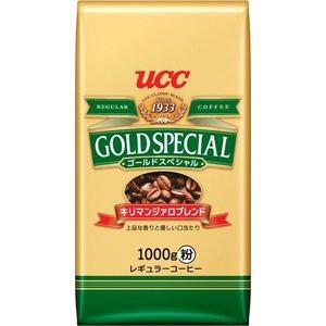 [送料無料][2個]UCC ゴールドスペシャル キリマンジァロブレンドAP 1kg 賞味期限2020.10.11以降