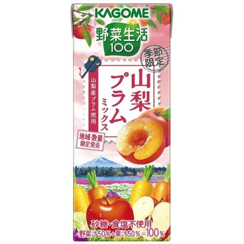 野菜生活100 山梨プラムミックス 195ml×24本 紙パック
