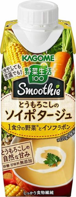 [送料無料][36本]カゴメ 野菜生活100 Smoothieとうもろこしのソイポタージュ250g 賞味期限2021.02.11以降