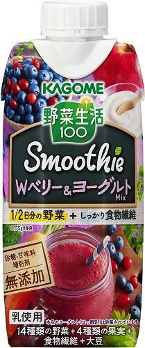 [12本]カゴメ 野菜生活100Smoothie Wベリー&ヨーグルトMix330ml 賞味期限2021.07.04以降