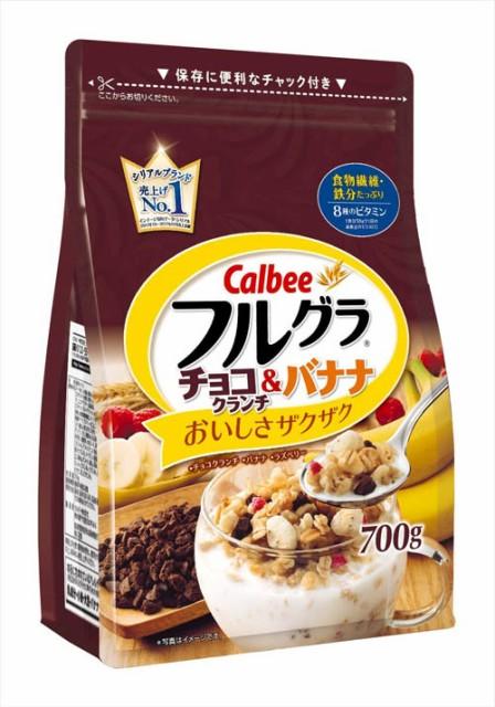 [送料無料][6個]カルビー フルグラチョコC&バナナ700g 賞味期限2021.02.21