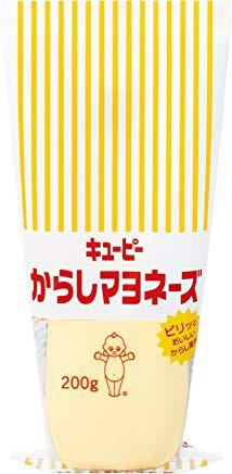 [送料無料][15個]キユーピー からしマヨネーズ200g 賞味期限2021.01.12