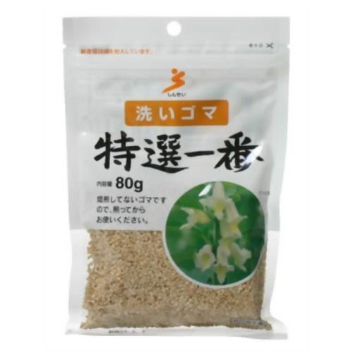 [2個]真誠 洗いゴマ特選一番 白 80g 賞味期限2020.02.19