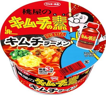[送料無料][12個]サンヨー食品 桃屋キムチの素キムチラーメン 69g 賞味期限2020.03.31