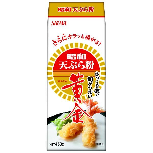 [4個]昭和 黄金天ぷら粉 450g 賞味期限2020.10.11