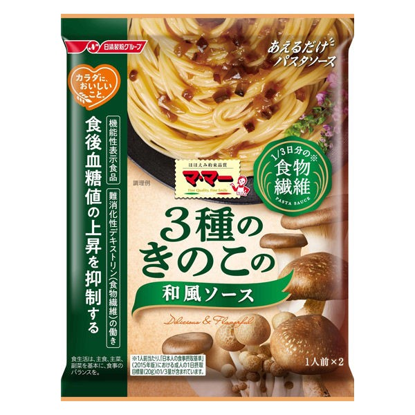 [2個]ママー 食物繊維きのこの和風ソース140g 賞味期限2021.03.10