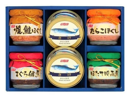 [送料無料][2箱]ニッスイ 缶詰・瓶詰ギフト BS-30 賞味期限2020.09.30