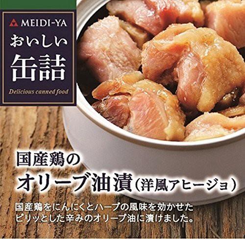 [送料無料][12個]明治屋 おいしい缶詰 国産鶏のオリーブ油漬(洋風アヒージョ)65g 賞味期限2022.09.01以降