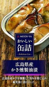 おいしい缶詰 広島県産かき燻製油漬 70g