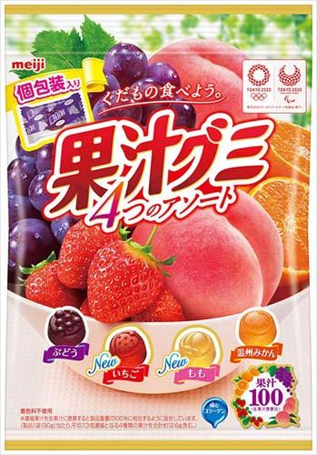 [送料無料][24個]明治 果汁グミ アソート 個包装 90g 賞味期限2020.06.19以降