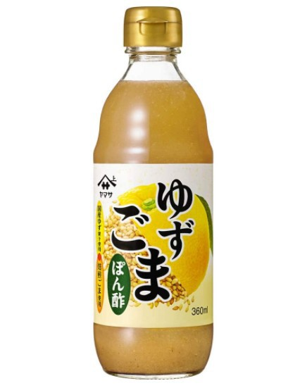 [送料無料][12本]ゆずごまぽん酢360ml 賞味期限2021.01.10