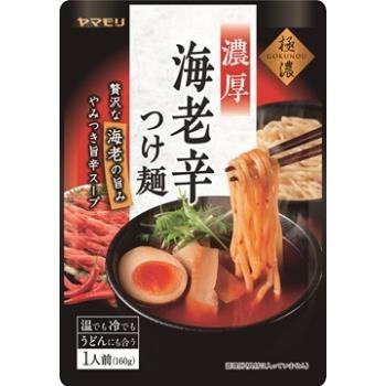 [送料無料][30個]ヤマモリ 極濃 海老辛つけ麺つゆ160g 賞味期限2021.03.23