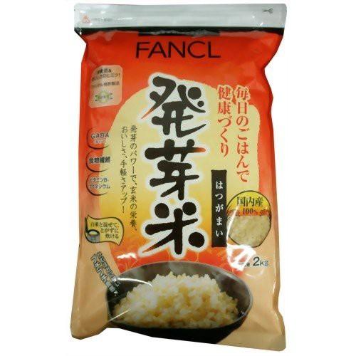 [送料無料][4個]ファンケル ファンケル発芽米 2kg 賞味期限2019.11.24