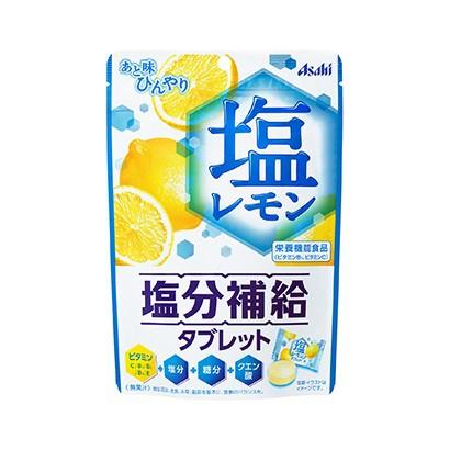 [6個]アサヒ 塩レモンタブレット54g 賞味期限2021.05.31