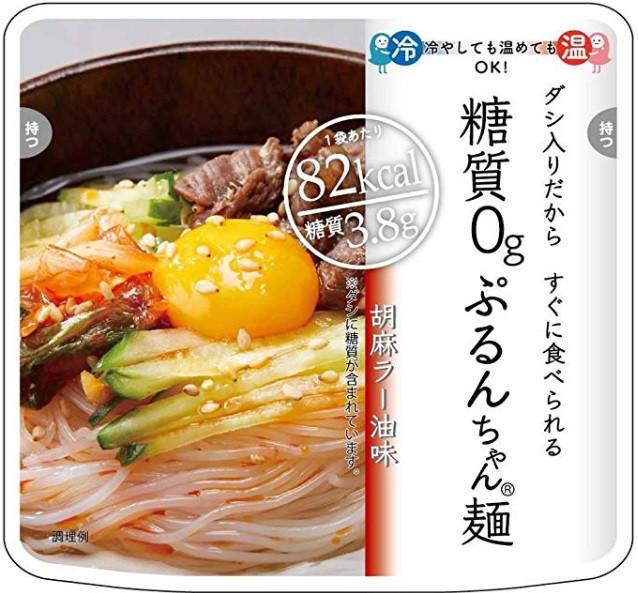 [送料無料][24個]糖質0gぷるんちゃん麺 胡麻ラー油味 麺200g 賞味期限2021.01.24以降【賞味期限間近】