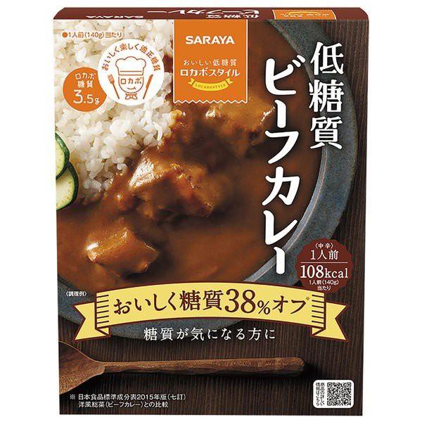 [送料無料][24個]サラヤ ロカボスタイル低糖質ビーフカレー140g 賞味期限2021.09.08
