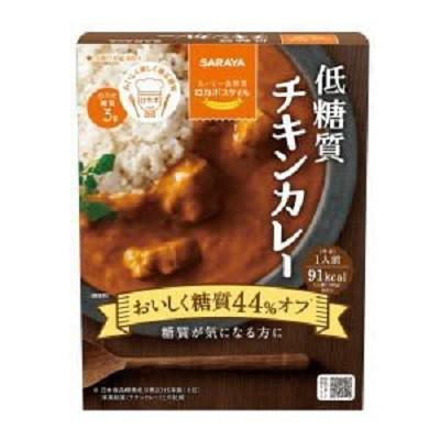 [送料無料][24個]サラヤ ロカボスタイル低糖質チキンカレー140g 賞味期限2021.09.07