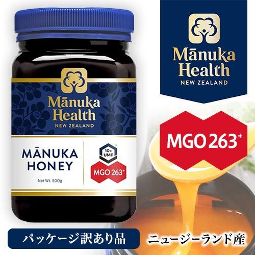 [送料無料]【訳あり】ラベルに傷・ズレ・スレあり!Manuka Health MGO263/UMF10500g 賞味期限2023.06.16