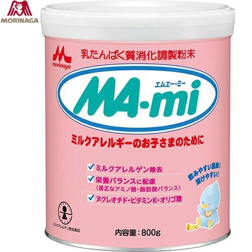 MA-mi 大缶 800g 【 森永乳業 】 [ ミルクアレルギー用 アレルギー 牛乳たんぱく質 摂取制限 乳たんぱく質消化調製粉末 おすすめ ]