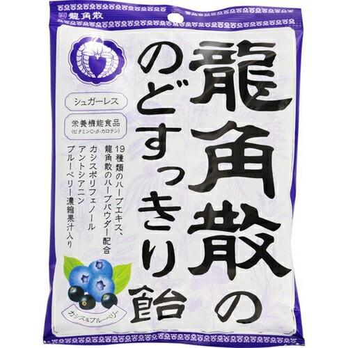 のどすっきり飴 カシス&ブルーベリー 75g×10 (栄養機能食品) *龍角散 のど飴 のど 喉 のどの痛み せき たん 炎症 風邪 うるおい リ