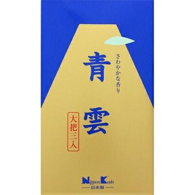 青雲 大把(3把入) 42g×3 【 日本香堂 】 [ 仏壇 仏具 ローソク 神具 線香 おすすめ ]