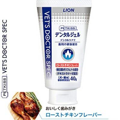 【NEW】ライオン ベッツドクタースペック デンタルジェル ローストチキン 40g[犬猫用]