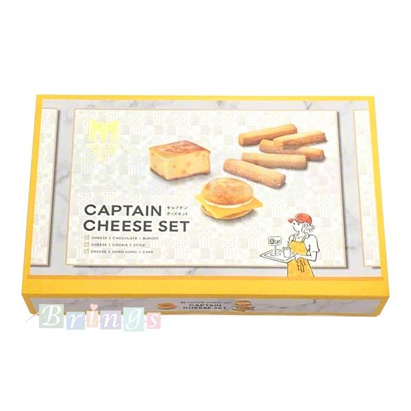 マイキャプテンチーズ ギフトセット 18袋入 専用おみやげ袋(ショッパー)付き