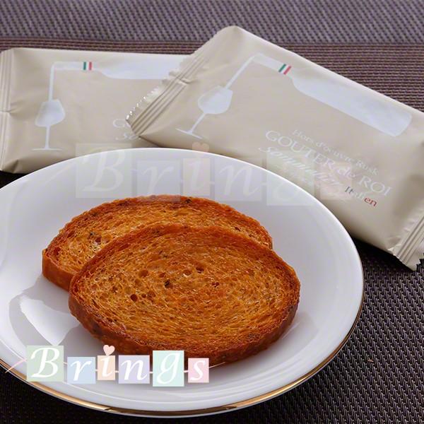 SI0 ガトーフェスタ ハラダ ラスク グーテ・デ・ロワ ソムリエ イタリアン 簡易箱 15枚 専用手提げ袋付き
