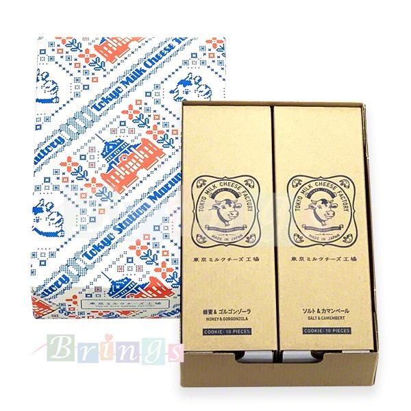 東京ミルクチーズ工場 駅舎限定パッケージ クッキー詰合せ20枚入 専用おみやげ袋(ショッパー)付き 冷蔵(クール)便発送推奨