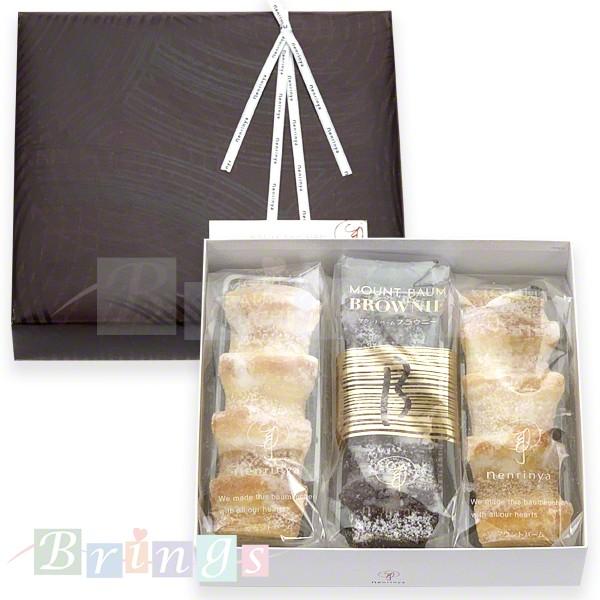 ねんりん家 冬季限定 冬のマウントバーム 詰合せ 3本入 専用おみやげ袋(ショッパー)付き