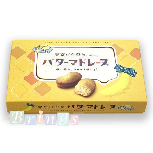 東京ばな奈 バター マドレーヌ、「見ぃつけたっ」8個入 専用おみやげ袋(ショッパー)付き