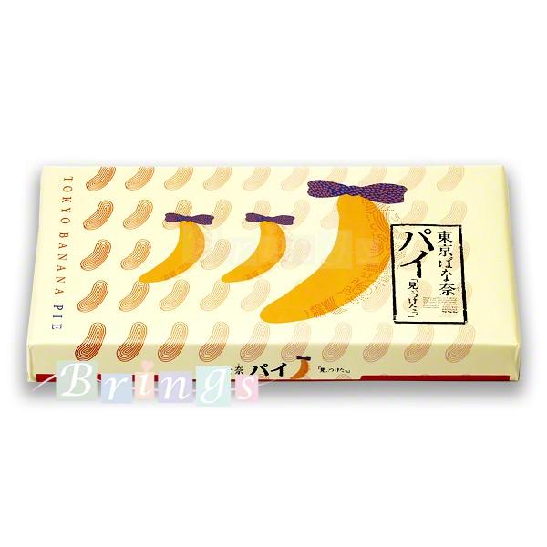 東京ばな奈 パイ「見ぃつけたっ」15枚入 専用おみやげ袋(ショッパー)付き