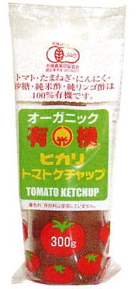 光食品 有機トマトケチャップ チューブ 300g