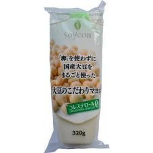 大豆のこだわりマヨネ(320g) ソイコム